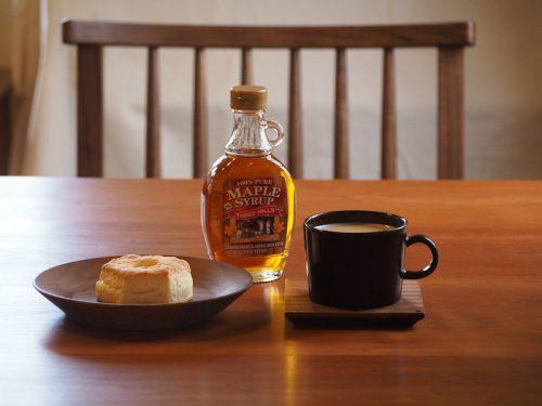 ウォールナットのリム丸皿